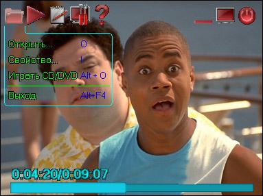 Full Screen Player 0.3.0